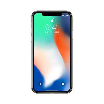 iPhone X(256GB)